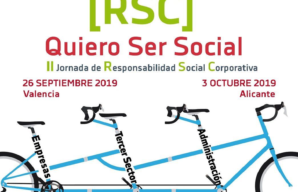 La II Jornada de RSC de la fundación FISAT reúne a destacadas empresas, al Tercer Sector y a la Administración pública
